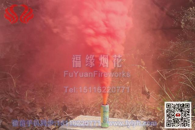 红色真人CS野战烟雾弹