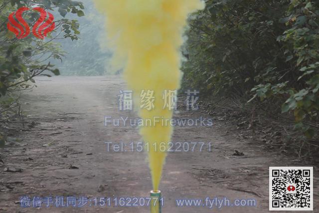 黄色真人CS野战烟雾弹